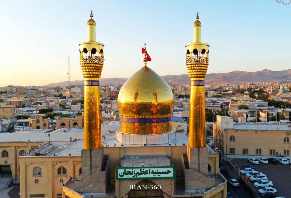 مسجد حسینیهی اعظم زنجان 2